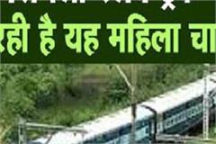 the female driver is running the train on the kalka shimla railway track