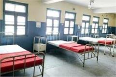 ayurvedic hospital of bilaspur made covid health center