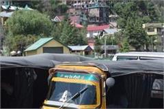 auto rent increases in kullu increase in fee of rs 10