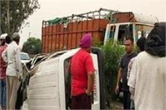 accident on jalandhar pathankot highway