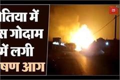 hindustan petroleum gas agency s warehouse caught fire