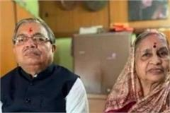 wife also died on second day of bjp mla s funeral