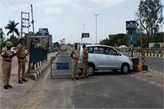 this area became the first containment zone in punjab