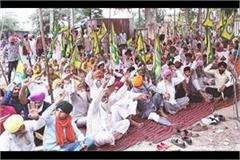 bharatiya kisan union ekta ugrahan staged protest outside fci