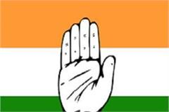 sujanpur block sc congress committee executive constituted