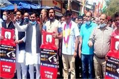 youth congress took to the streets to protest against rising inflation