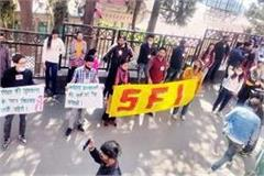 sfi protest outside of dc office