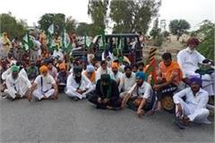 angry of farmer organizations erupts in mandi