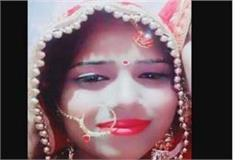 dead body of newly married woman found in a well