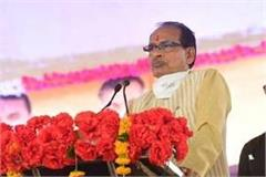 cm shivraj singh chauhan s big statement in damoh