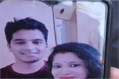 daughter s marriage to airforce officer commit suicide by torture