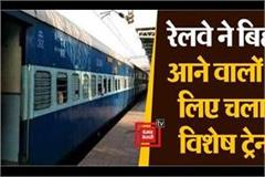 special trains from mumbai and pune to patna darbhanga and gorakhpur