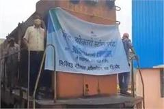 nonstop oxygen express left for bokaro to lucknow after tanker loaded