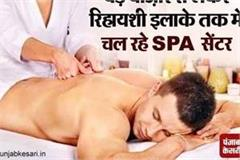 from famous market to residential area spa centers are running