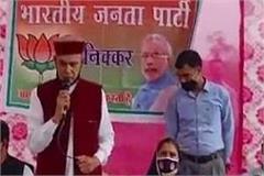 similar development has taken place across country under leadership of pm modi
