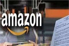 the vehicle was stolen by the driver sent to customers amazon