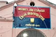 covid 19 district prisoner fasting in etawah to get rid of corona