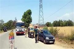 nurpur administration increases strictness on kandwal barrier
