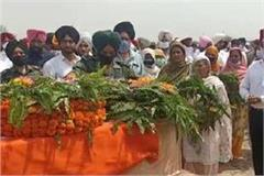 last rites of martyr soldier performed with official honors
