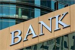 changes in the timetable of banks in punjab the government issued the order