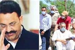 mukhtar ambulance dispute no records found in barabanki