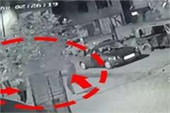 photos of hooliganism captured in cctv camera
