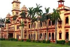 varanasi 1000 bed temporary hospital to be built in bhu for corona patients