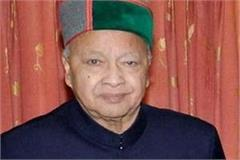 virbhadra singh s deteriorating health admitted in igmc