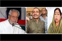 bjp made candidate of rape accused sengar s wifem spa said