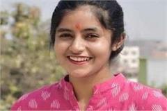 tiktok fame bihari girl achieved big achievement