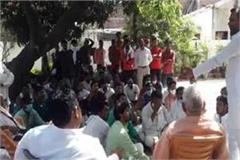 up panchayat election home discord started in sp over ticket distribution
