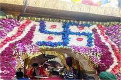 chintpurni navratri temple decorated