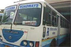 traffic halted in haridwar buses returning from the border