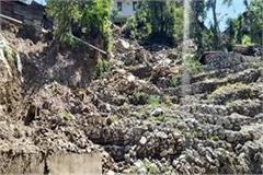 2 houses came grip of landslide