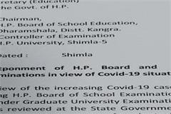 himachal government postponed board examinations