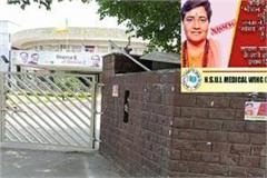 mp sadhvi pragya missing missing posters outside bjp office