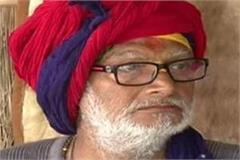 up famous rabbit devdas baba died in haridwar from corona