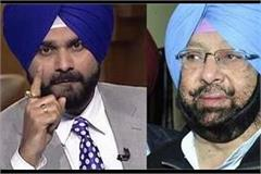 after sidhu now this congress leader opens front against captain