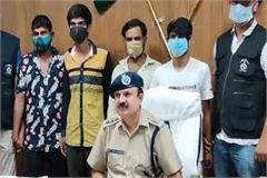police gets great success accused including illegal weapons arrested