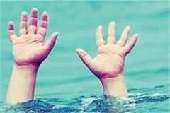 two teenagers drowned in the gandak river while bathing