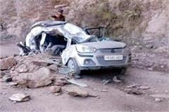 rock fall on car death of 2 cousin brothers