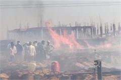 fire in grain market loss of crores