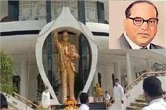 all mp leaders celebrate baba saheb ambedkar s birth anniversary