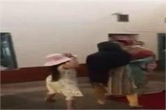 gurudwara sahib video viral