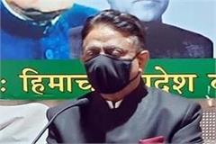 kuldeep singh rathore target on central government