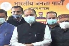 artists  anger erupted against cm jairam s rallies