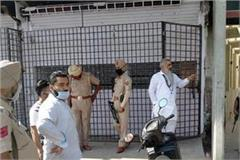 sunday lockdown escapes after seeing shiv sena leader