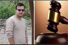 the only son s mother got justice after 6 years