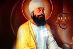 chief minister announcement regarding shri guru tegh bahadur ji