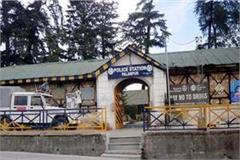 10 police personnel corona positive of palampur station